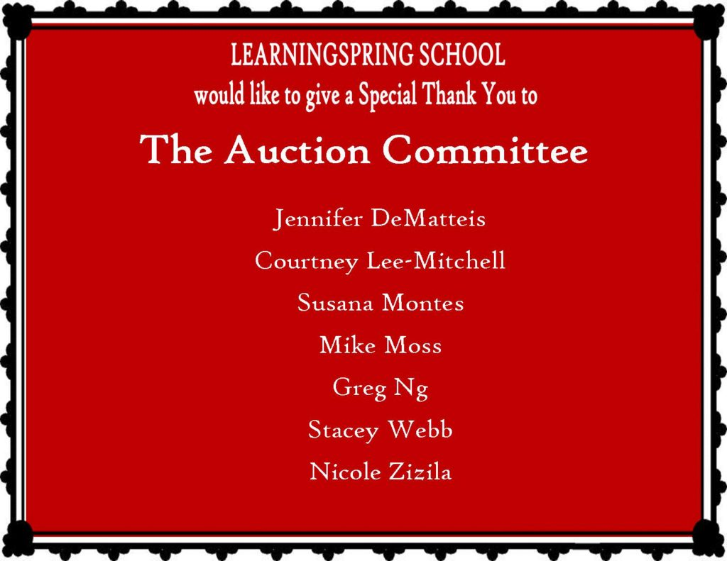 auction_committee