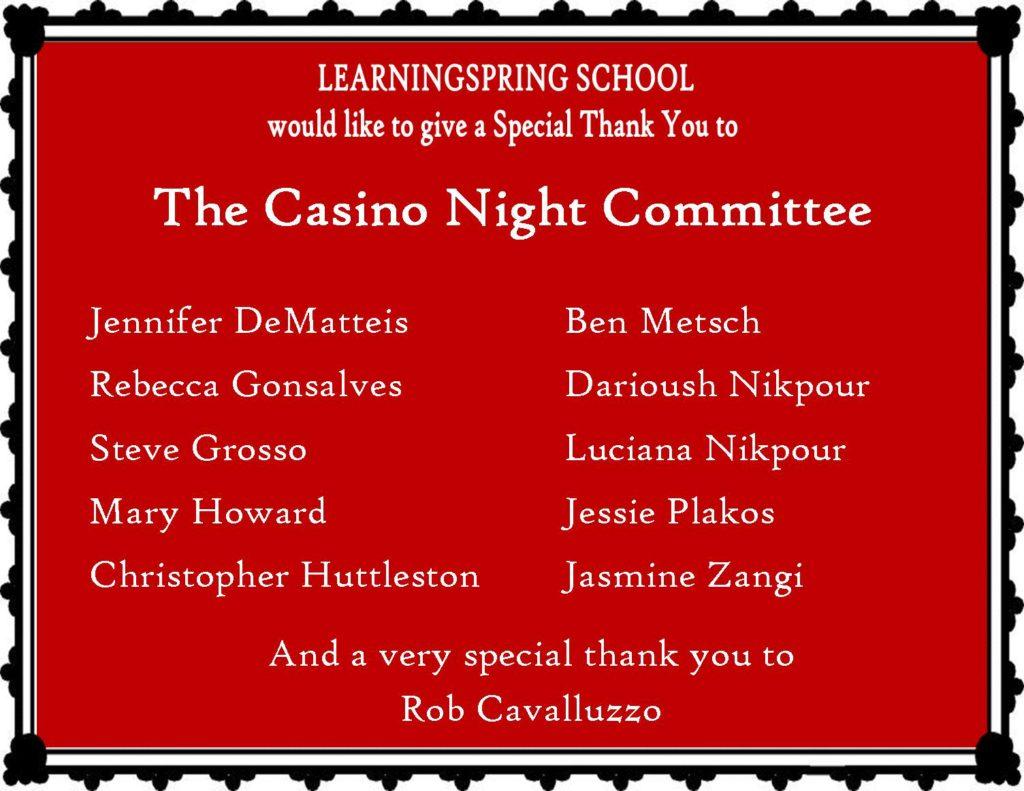 casino_night_committee